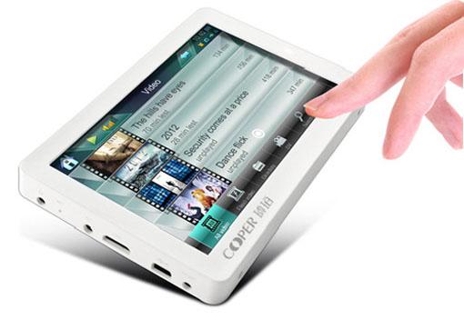 Dernier PMP HD en date de la société chinoise Amber, le Q6 Cooper + dispose d'un écran tactile de 5″ avec résolution 800*480, 8Go de stockage, slot microSD, sortie TV, ports HDMI et USB et peut lire les vidéos HD 720p. Le Q6 Cooper + est au prix de 399 Yuan (environ $ 59). Page […]
