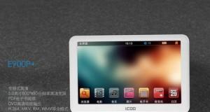 ICOO vient de sortir sur le marché chinois un nouveau PMP Full HD : le E900+. Le baladeur dispose d'un écran de 5″ ( résolution 800*480), de 8Go de stockage, un slot pour les carte microSD, enregistreur vocal, lecteur ebook, port usb 2.0, sortie TV et supporte la lecture vidéo en Full HD 1080p. Environ 45$.