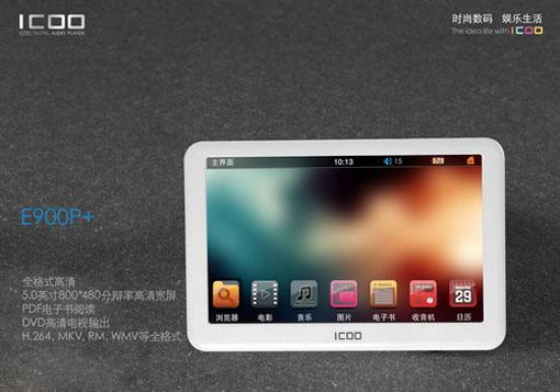ICOO vient de sortir sur le marché chinois un nouveau PMP Full HD : le E900+. Le baladeur dispose d'un écran de 5″ ( résolution 800*480), de 8Go de stockage, un slot pour les carte microSD, enregistreur vocal, lecteur ebook, port usb 2.0, sortie TV et supporte la lecture vidéo en Full HD 1080p. Environ […]