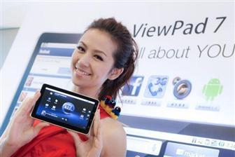 C'est au premier trimestre 2011 que Viewsonic lancera une tablette tactile avec un écran tactile de 9.7″. Les premièrescaractéristiquessont pour le moins alléchantes, nous savons pour l'instant qu'elle tournera sur Android 3 et embarquera la puce Tegra 2. Viewsonic espère ainsi pouvoir détenir fin 2011 10% du marché des tablettes tactile. A lire aussi :Toshiba […]