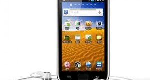 Un peu à l'instar de Apple avec son Ipod Touch ayant de forte ressemblance avec l'Iphone, Samsung sort le Galaxy Player B1, version PMP du Galaxy S. Ce baladeur reprend les caractéristiques de ce dernier sans les fonctions de téléphonie. Un petit tour rapide de ses caractéristiques : Processeur HummingBird 1Ghz Écran Super Clear LCD 4″ Résolution 480×800 Android 2.2 (FroYo) et interface TouchWiz 3.0 BlueTooth 3.0 Appareil Photo 3,2 […]