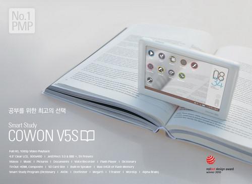 Nouveau PMP chez Cowon, dans la série du V5, voici le V5S (S pour Study) qui embarque le wifi, le support du de la lecture vidéo HD , des dictionnaires anglais, coréen, chinois et le support ebook en plus des caractéristiques de son ainée : - Windows CE 6.0 – Ecran tactile 4,8″ (800 x […]