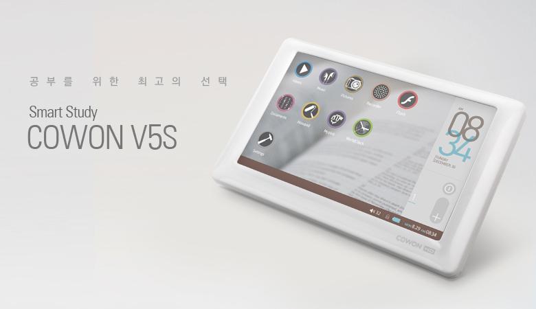 product_banner_v5s
