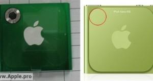 La vente d'iPod avait pris du plomb dans l'aile avec la sortie de l'iPod Touch en particulier. Néanmoins Apple ne compte apparemment pas clôturer sa branche baladeur, puisque des rumeurs concernant la 7ième génération nous sont parvenues.