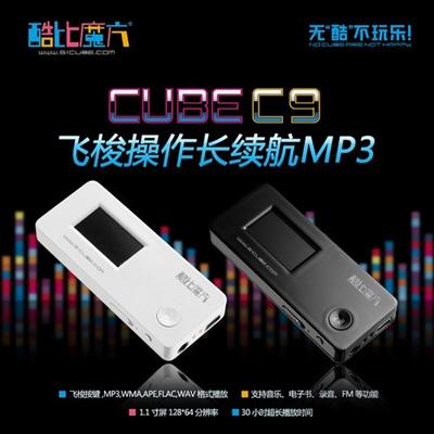 Cube-C9-MP3-Player-1