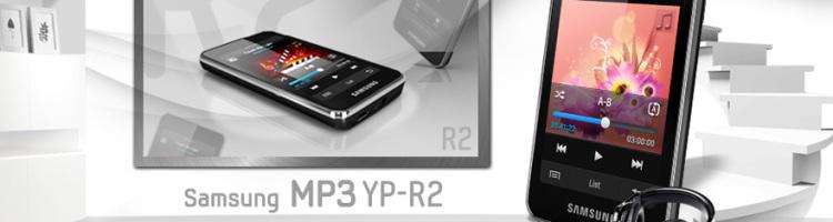 le YP-R2, successeur du R1, vient de faire son apparition sur le site russe de la marque ICI Au programme: Ecran tactile 3″ 400*240 Capacité 4, 8 ou 16Go (selon les pays) Coloris: Noir ou Argenté Dimensions: 50,9 x 90,9 x 8,6 mm Poids: 52 g Autonomie audio: 40h max (@MP3, 128kbps, Volume 15, LCD […]