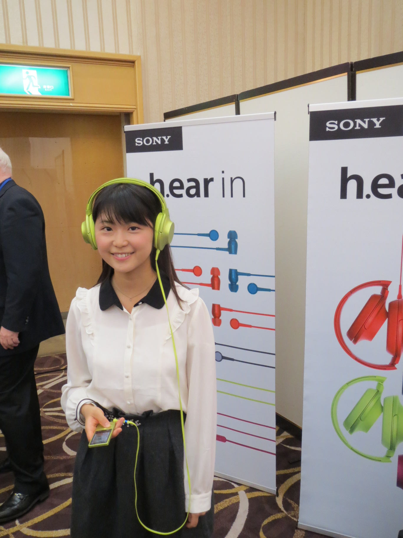 Sony h.ear in