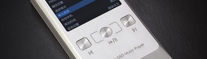 Le M2 Pro est le deuxième lecteur nomade de la marque chinoise Aune, marque surtout connue pour ses amplificateurs et ses DAC. Haut de gamme de par ses composants, le M2 Pro fait partie d'une « série » de trois baladeurs, au sein de laquelle il se situe au milieu, entre le M2 et le […]