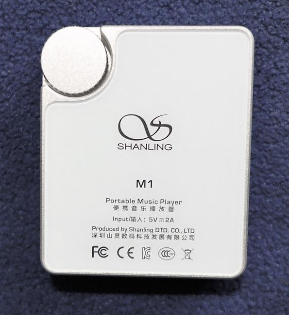 Shanling M1 (face arrière)