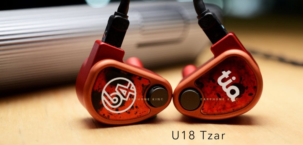 [Test] 64 Audio U18 Tzar