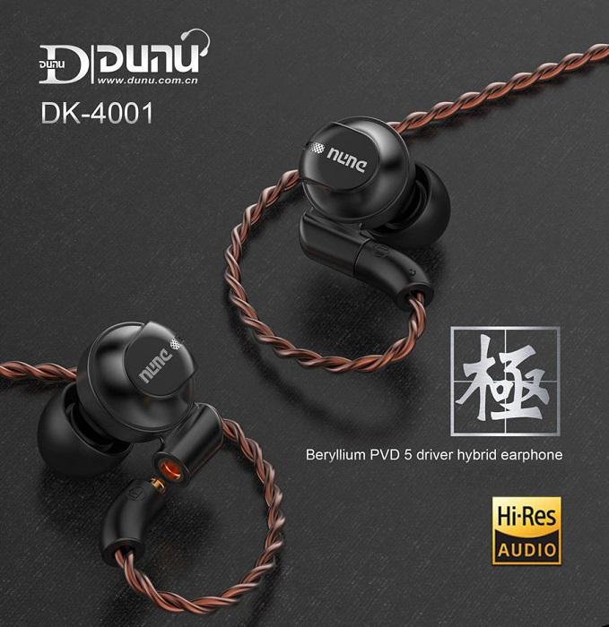 Dunu-DK4001