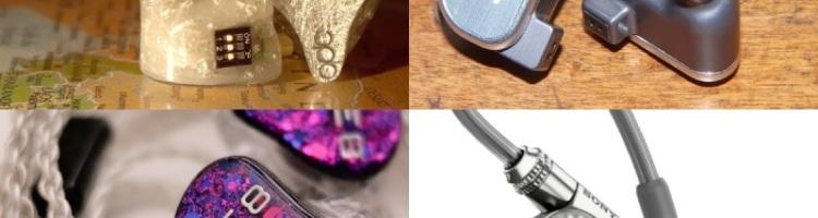 Cette semaine, Sausalito nous propose de comparer quatre intras dont la renommée n'est plus à faire, et qui sont portés à la plus haute marche de son classement par Crinacle. 64 Audio U12t, QDC Anole VX, Sony IER-Z1R, et Vision Ears VE8 sont donc passés au banc d'essais pour vous permettre d'y voir un […]